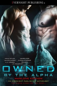 owned-manlove